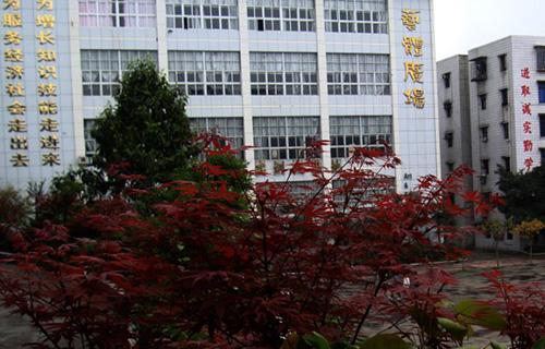 重庆市永川职业教育中心