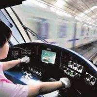 城市轨道车辆驾驶专业