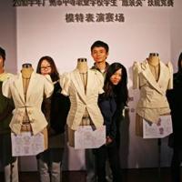 服装生产与管理专业