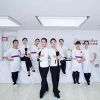 美容保健专业