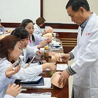 医学美容技术专业