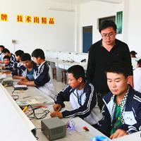 电工与制冷技术专业