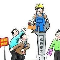 农村电气技术专业