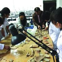 文物修复与保护专业