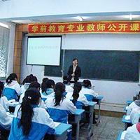 学前教育专业