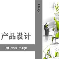 产品艺术设计专业