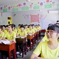 幼儿教育与管理专业