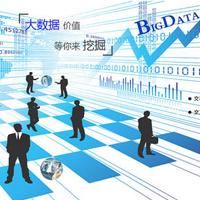 数据采集与处理专业