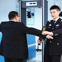 民航安检专业