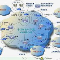移动互联应用技术专业