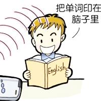 应用英语专业