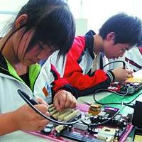 计算机与数码产品维修专业