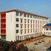 南京六合中等专业学校
