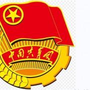 中国共产主义青年团河南省团校