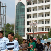 昌江区职业教育中心