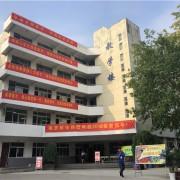 南京机电中等专业学校