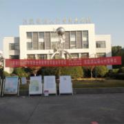 江苏锡山中等专业学校