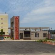江西抚州创新学校