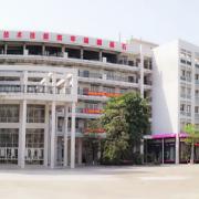 佛山南海区盐步职业技术学校