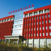萍乡湘东职业中等专业学校