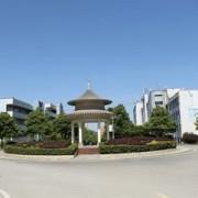 蓝山县职业中专学校