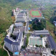 安顺民族中等职业学校