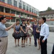 绵阳服装职业技术学校