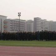 广东出版技工学校