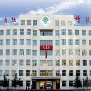 广州花都卫生中等专业学校