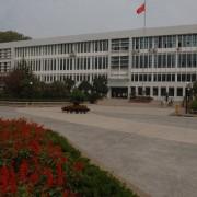 滨州技工学校