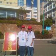 楚雄农业学校