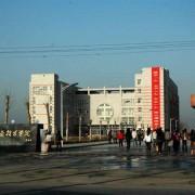 河北现代冶金工业学校