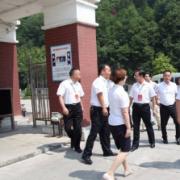 略阳天津职业技术教育中心学校