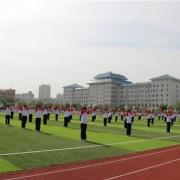 渭南工业学校