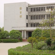 陕西建设技师学院