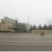 石家庄华电科技中等专业学校