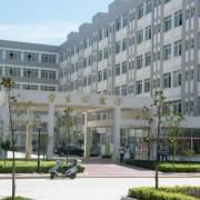 南京新港中等专业学校