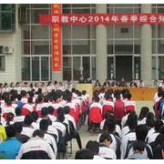 蒲城职业教育中心