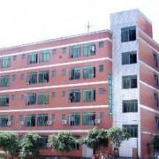 泸州长江职业学校