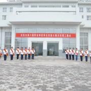 庆阳职业中等专业学校