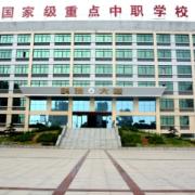 江西华忆电子工业中等专业学校
