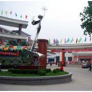 山阳职业技术教育中心