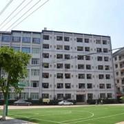 昆明市东川区体育职业中学