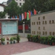 湛江第十五职业高级中学