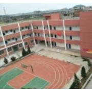 上饶中等职业学校