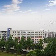 成都中山职业技术学校
