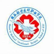 陕西航空医科职业学校