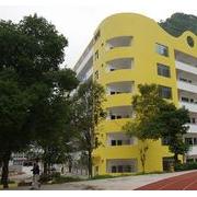 河池卫生学校