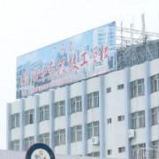 揭阳技工学校
