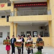 永寿职业教育中心